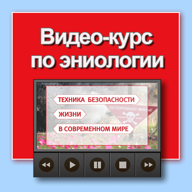 Виктор рогожкин эниология скачать книгу бесплатно