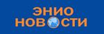 Новости НИЦ ЭНИО г. Ростов-на-Дону