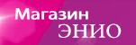 Магазин НИЦ ЭНИО г. Ростов-на-Дону